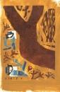 <b>blue tits, oak & hazel</b>  leigh woods, nr. Bristol  monoprint & acrylic  38 x 25 cms  £120‐GregPoole