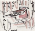 21‐4226 <b>chaffinch in ash</b>  gouache  ‐Greg Poole
