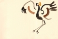 211&#8208;6872&emsp;<b>crowned cranes</b>&emsp;djoudj sahel&emsp;gouache&emsp;38 x 56 cms&emsp;&#8208;Greg&nbsp;Poole