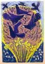 1‐5016<b>rooks daffodils</b>woodcut80 X 54 cms£150‐GregPoole