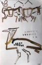 kori bustard & donkeys ‐ gouache ‐ 36 x 24 cms ‐ £70 ‐ ethiopia‐GregPoole